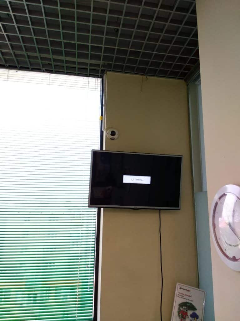 офис trassir